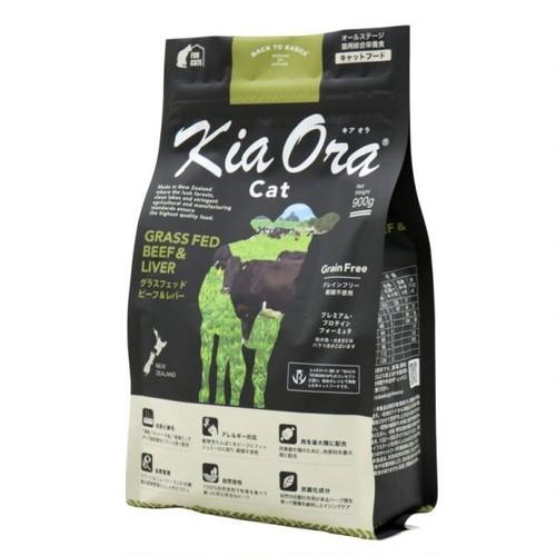 900g KiaOra®CAT グラスフェッドビーフ&レバー