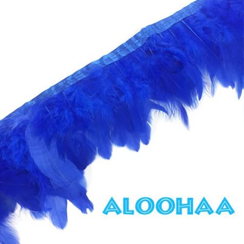 フェザーロール【ブルー】7-12cm丈 1m #31-002BE-CT  DIY 羽 衣装材料 タヒチアン