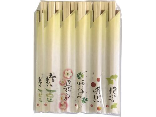 お買い得な輸入の割り箸 「アスペン元禄箸 箸袋入20膳」 ポストIN発送対応商品