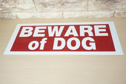 プラスチック看板(BEWARE of DOG)