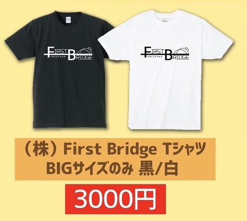 【Tシャツ】会社設立記念Tシャツ(白or黒)