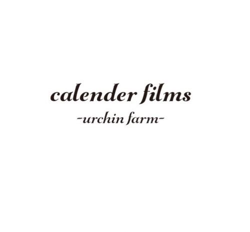CALENDER FILMS (12ヶ月連続配信曲全収録アルバム)