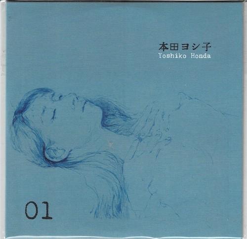 「01」本田ヨシ子【CD】