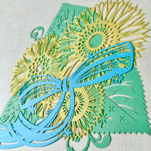切り絵キット2018.08 「ひまわり」