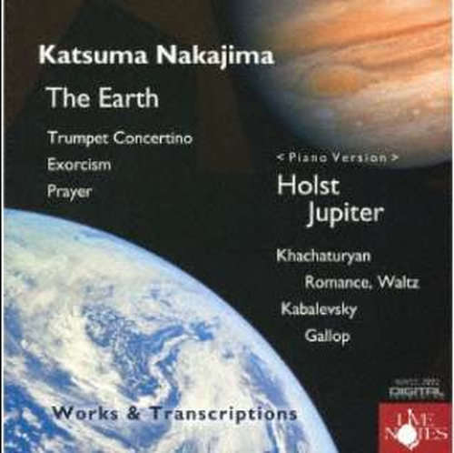"N24CD01 Symphonic Episode The Earth"" & Holst ""The Planets"" (Piano)(Orchestra/Trumpet/Piano/M. NATSUDA /CD)"
