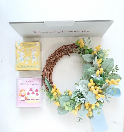春のティータイムギフト(ミモザリース&紅茶2種セット B)