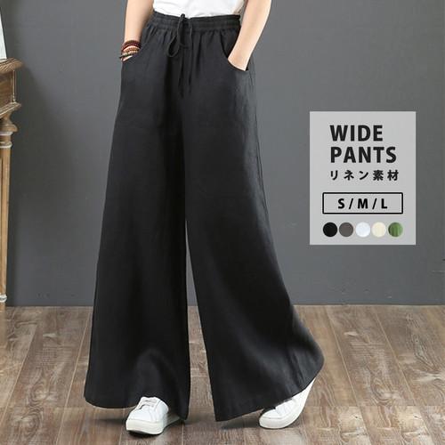 リネンワイドパンツ/pants371