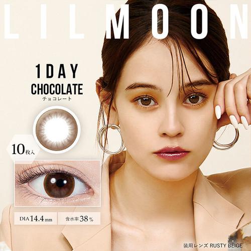 リルムーン ワンデー(LILMOON 1DAY)《CHOCOLATE》チョコレート[10枚入り]