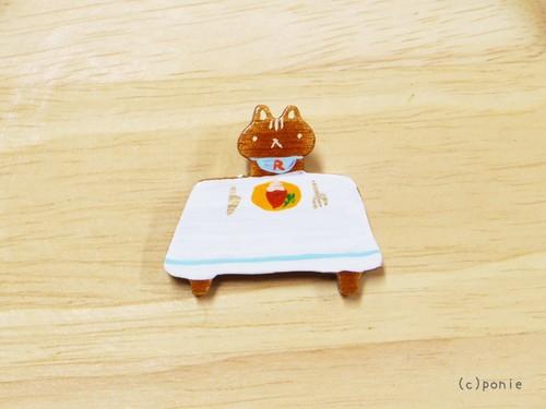 木製ブローチ/レストランりす 026