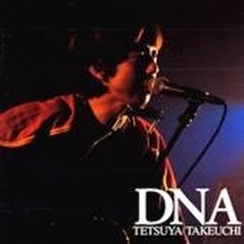 1st.Alubum『DNA』