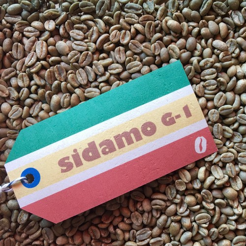 エチオピア:シダモG−1