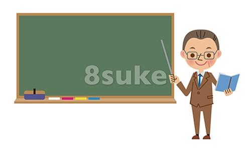 イラスト素材:黒板を使って授業をする中年の先生(ベクター・JPG)