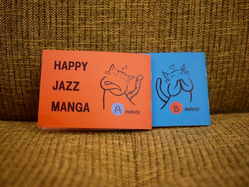 HAPPY JAZZ MANGA【新本】