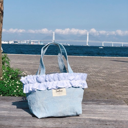 Fluffy bag - Stone wash