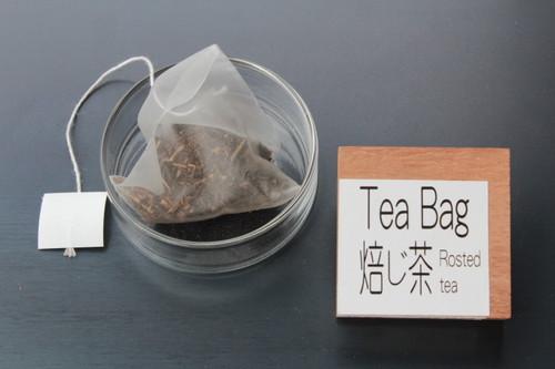 焙じ茶Tea Bag ~ほうじちゃ ティーバッグ~ 5g×5ヶ