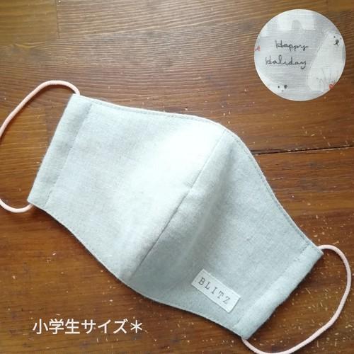 立体マスク [小学生サイズ] ☆ リネン×シロクマ柄
