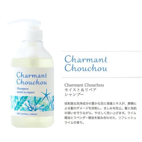 Charmant Chouchou モイスト&リペア シャンプー