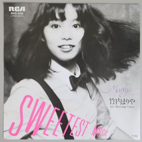 """竹内まりや / SWEETEST MUSIC(7"""")"""
