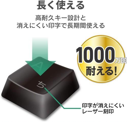 エレコム キーボード 【マウスセット】 ワイヤレス (レシーバー付属) メンブレン コンパクトキーボード ブラック TK-FDM105MBK