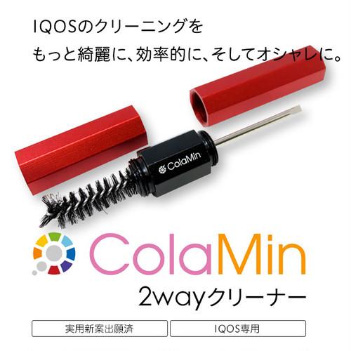 ColaMin 2WAYクリーナー