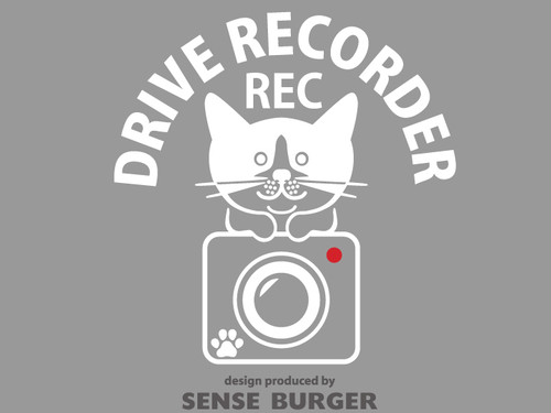 ネコ 猫 ドラレコ REC RECORDER ドラレコステッカー ドライブサイン REC DRIVE RECORDER 搭載車 録画中 撮影中 ドライブレコーダー ステッカー カッティングシート シール 車に貼れる 監視 防犯 肉球 CAT 白 ホワイト【sti06111whi】