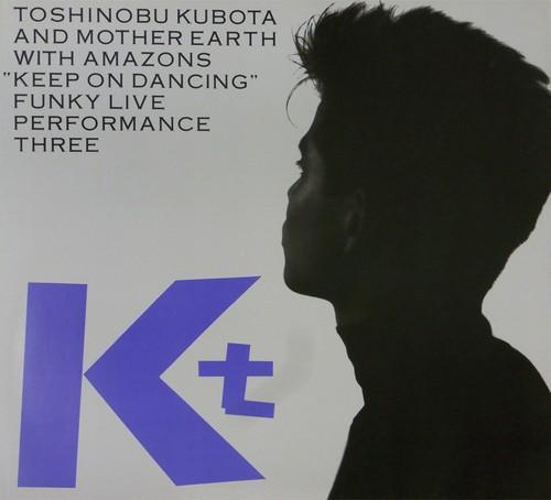 久保田利伸 Funky Live Performance 3 KEEP ON DANCING パンフレット