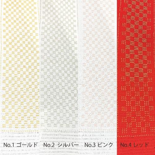 ビーズ半衿No.1・No.2・No.3・No.4