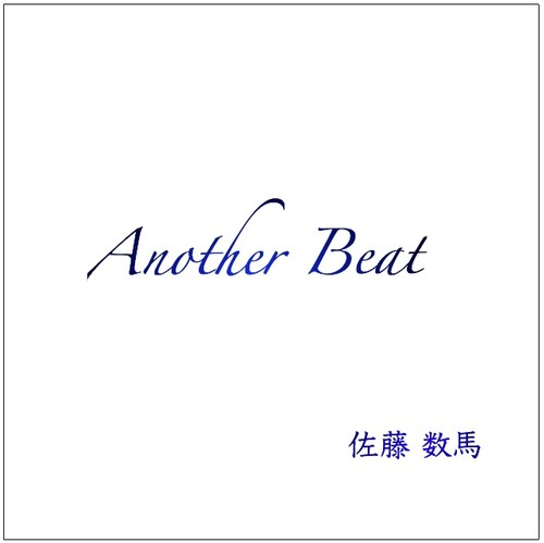 "New!! ""Another Beat"""