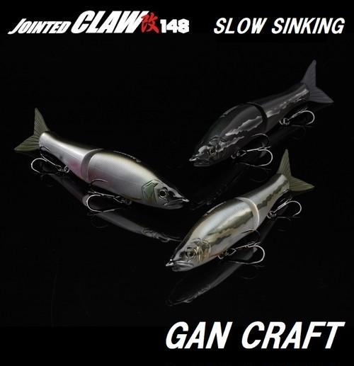 GAN CRAFT / ジョインテッドクロー 改 148SS