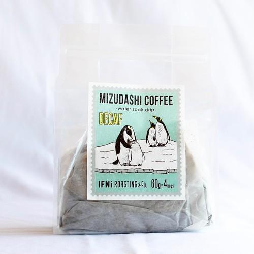 MIZUDASHI COFFEE  -water soak drip- (DECAF)