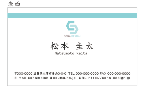 ビジネス片面名刺・ブルー 010 100枚