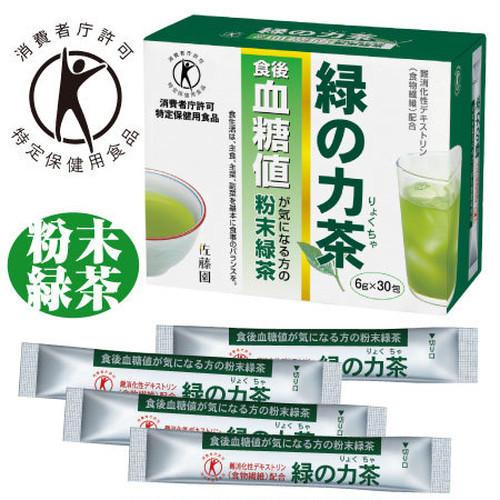 佐藤園 トクホ(特定保健用食品)血糖値のお茶「緑の力茶」1箱(6g×30包)約10日分 :2018-9800100000