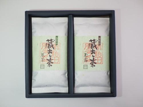 蔵出し茶 詰合(袋入り・W-3)