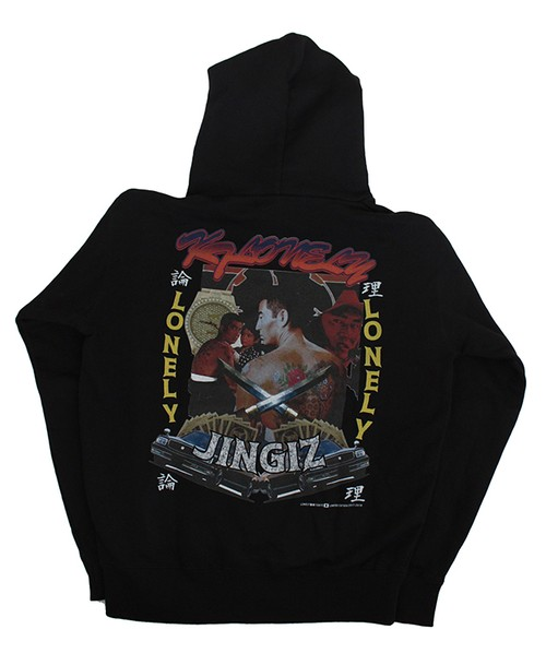 KT LONELY HOODIE