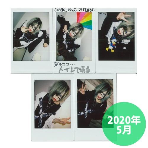 【WEB限定】個人指定チェキ 5枚1セット 2020年5月 私服ver. (Nea / 雪兎 / Hiroto / たくと / 崇央)