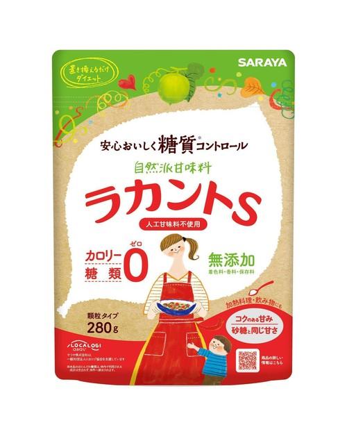 【お得】カロリー&糖類ゼロ ラカントS 顆粒『いつものお砂糖を変えるだけ』280g×4袋セット