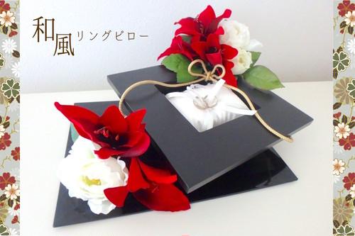 【Wedding】 和装結婚式にもピッタリ♡ 豪華な紅白和風リングピロー