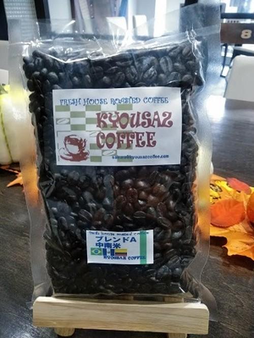 自家焙煎コーヒー豆 中南米ブレンド