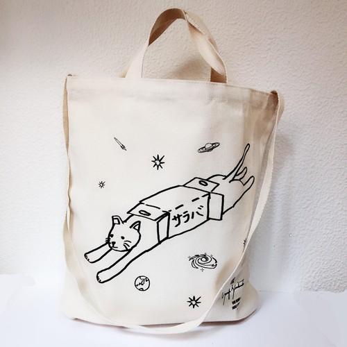 岡崎大樹デザイン 「トートバッグ」