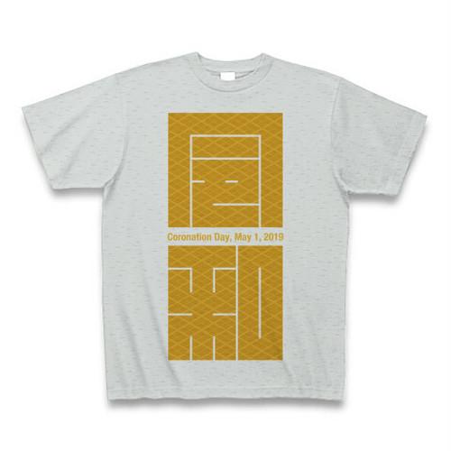 角字シリーズ_Tシャツ_令和_KT_RW0113