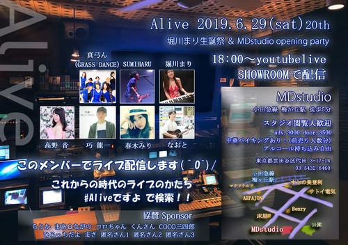 Alive2019.6.29(sat)協賛DVD