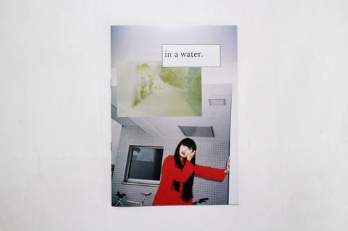 【No.0006】in a water /星野佑奈