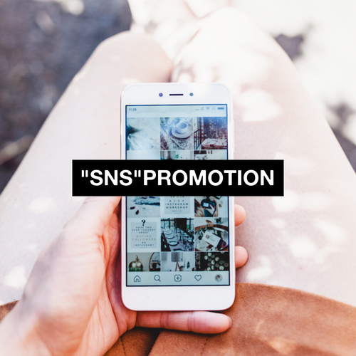 """【CREATE YOUR PRESS KIT】""""SNS"""" PROMOTION"""