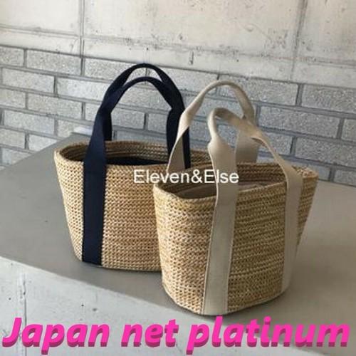 新登場!!★ハンドバッグ★★出かけに最適バッグ★草編みバッグ