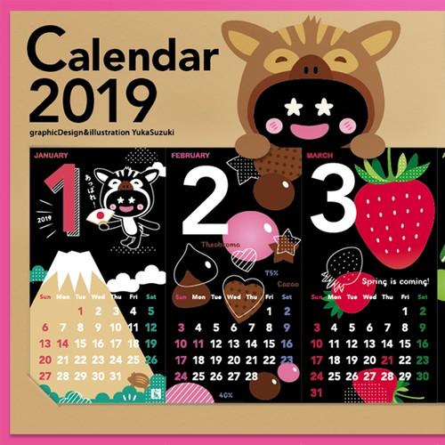 2019年☆Dぼうカレンダー【新春セール15%OFF】