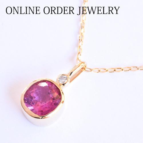 【オーダーメイド事例】K18YG ピンクトルマリン ダイヤモンドペンダント
