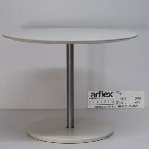 arfrex アルフレックス PEPE(ペペ)ラウンドテーブル コーヒーテーブル USED品 難あり