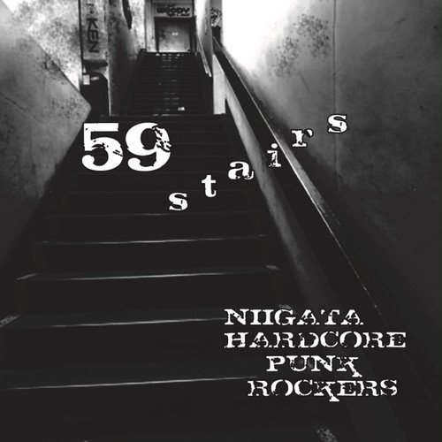 V.A CD [59 STAIRS]