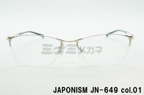 【正規取扱店】JAPONISM(ジャポニスム) JN-649 col.01