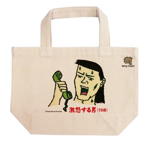 《和田ラヂヲ エコバッグ》EBW021-S/ 激怒する男(S)